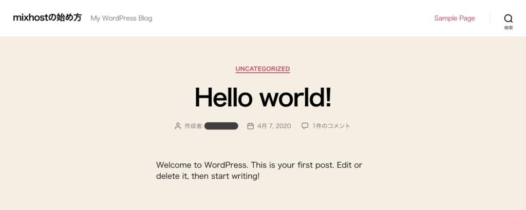 mixhostで作成WordPressサイト