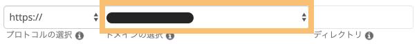 mixhosのコントロールパネル(サブドメインにWordPressをインストール)