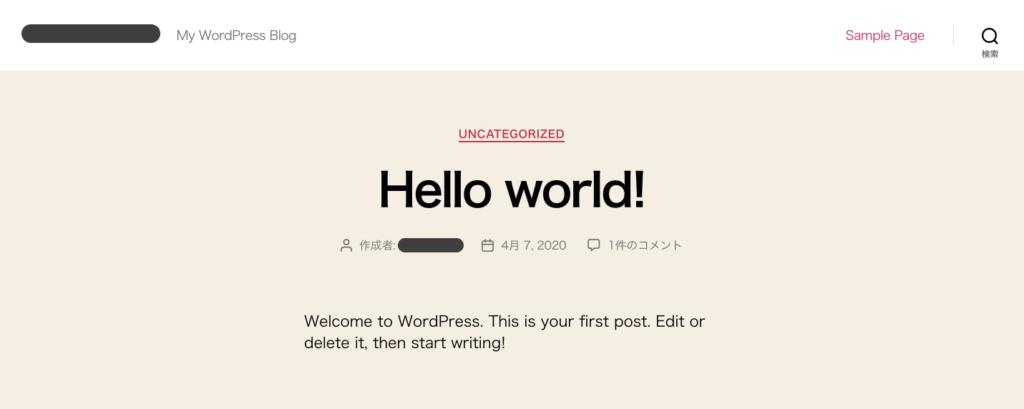 カラフルボックスで作成WordPressサイト