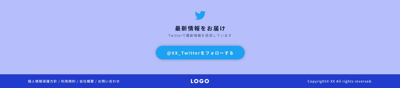 フッターデザイン--SNS(ボタン)