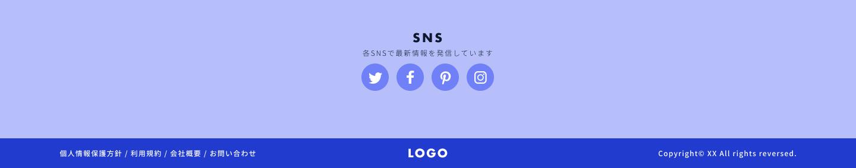 フッターデザイン--SNS(アイコン)