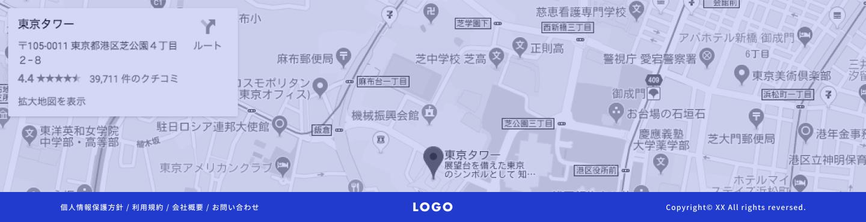 フッターデザイン--地図