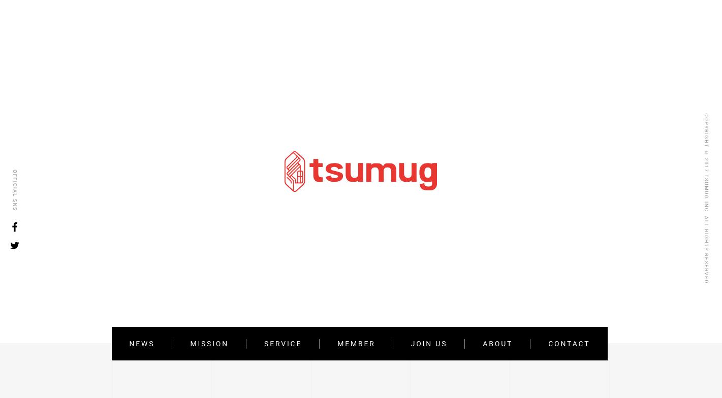 tsumug