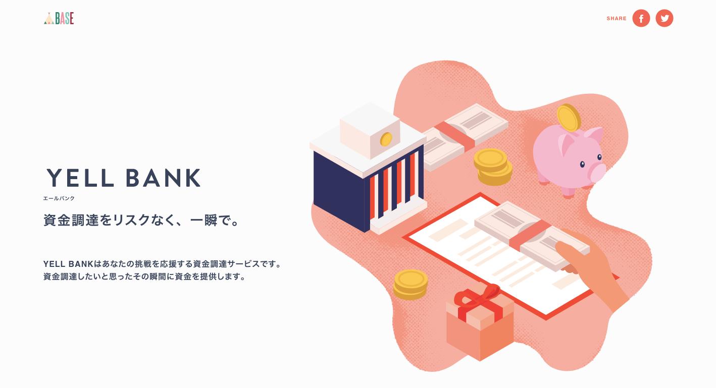 YELL BANK