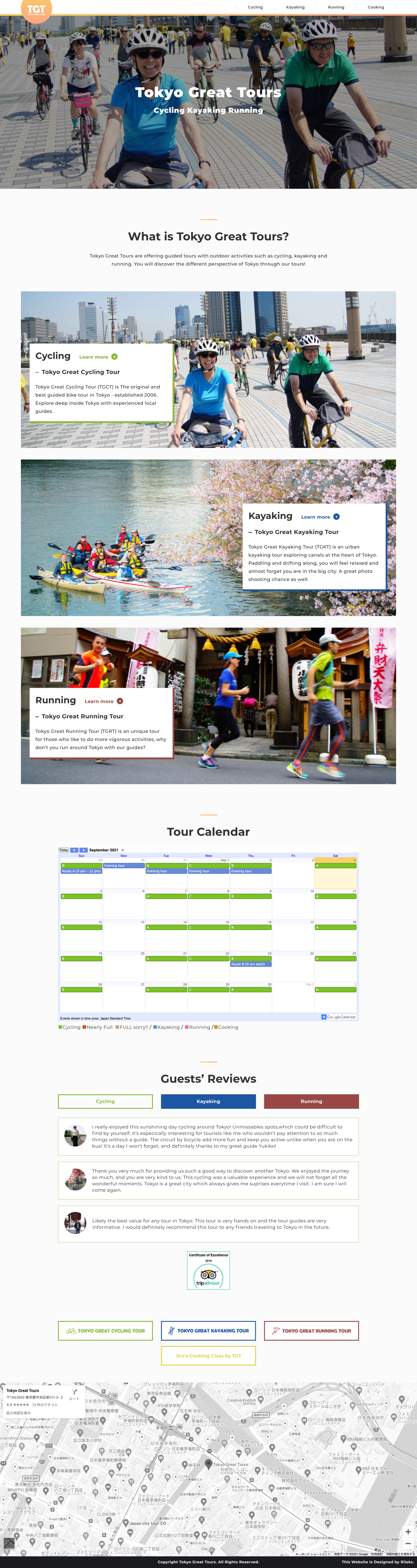 Tokyo Great Tours(PC)