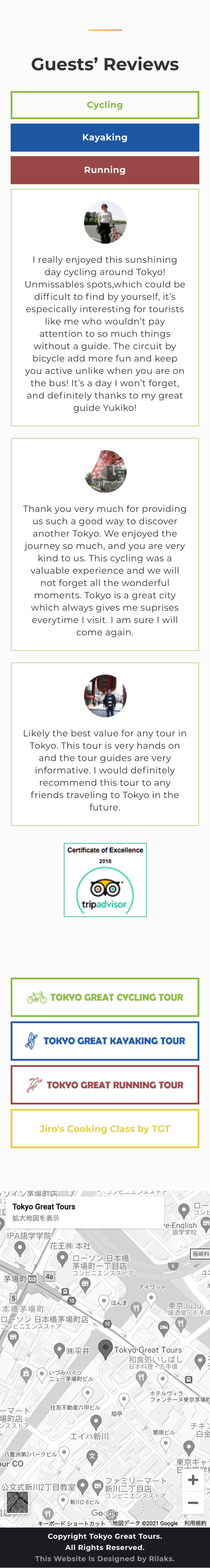 Tokyo Great Tours(スマホ)